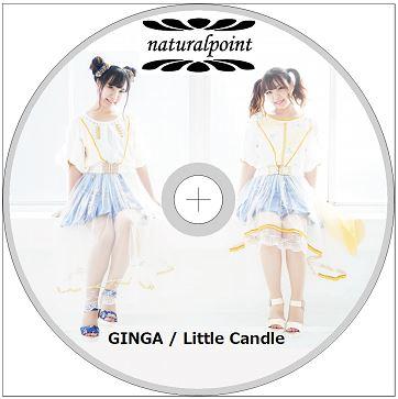 GINGA/Little Candle
